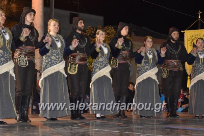 alexandriamou_tritimeraloutro2019108