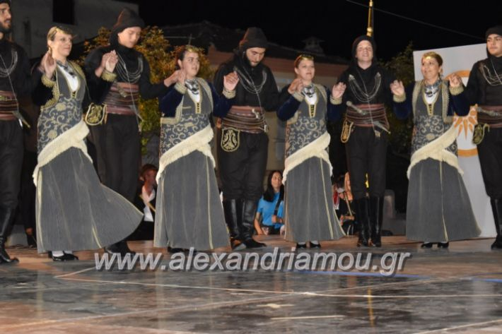 alexandriamou_tritimeraloutro2019109