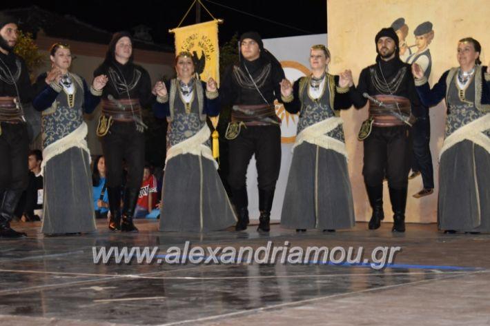 alexandriamou_tritimeraloutro2019110