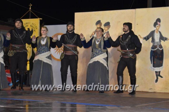 alexandriamou_tritimeraloutro2019111