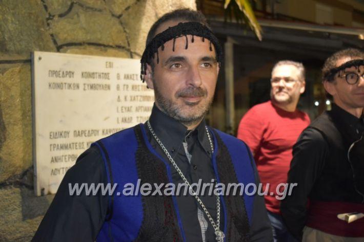 alexandriamou_tritimeraloutro2019113