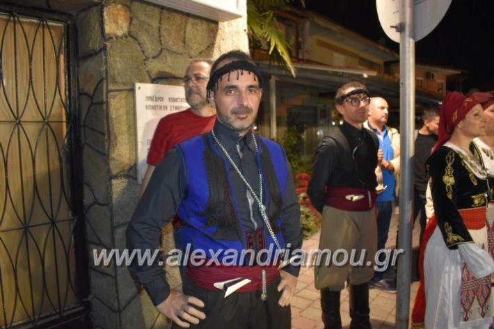 alexandriamou_tritimeraloutro2019114