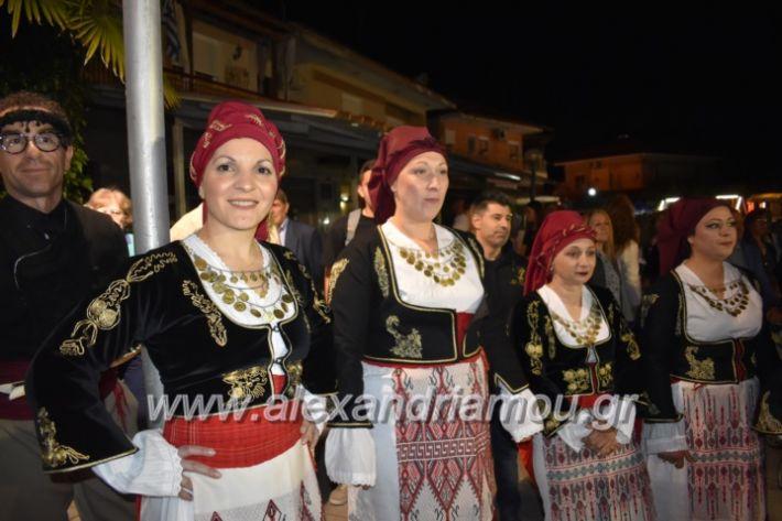 alexandriamou_tritimeraloutro2019115