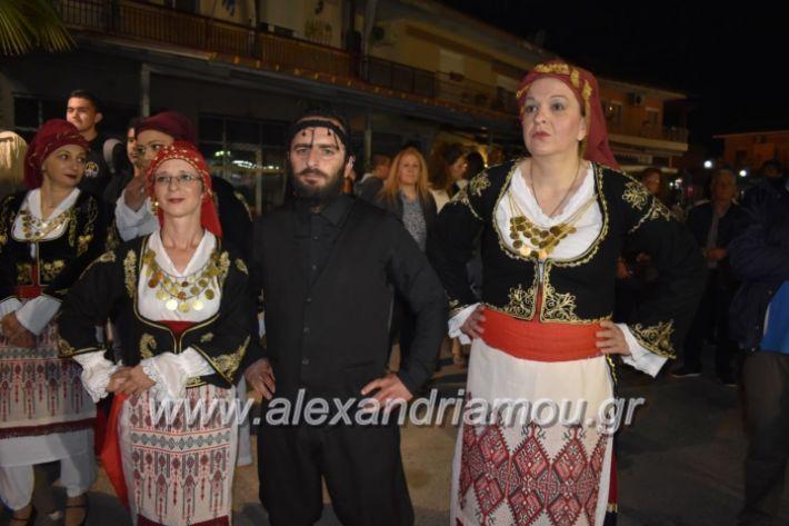 alexandriamou_tritimeraloutro2019118