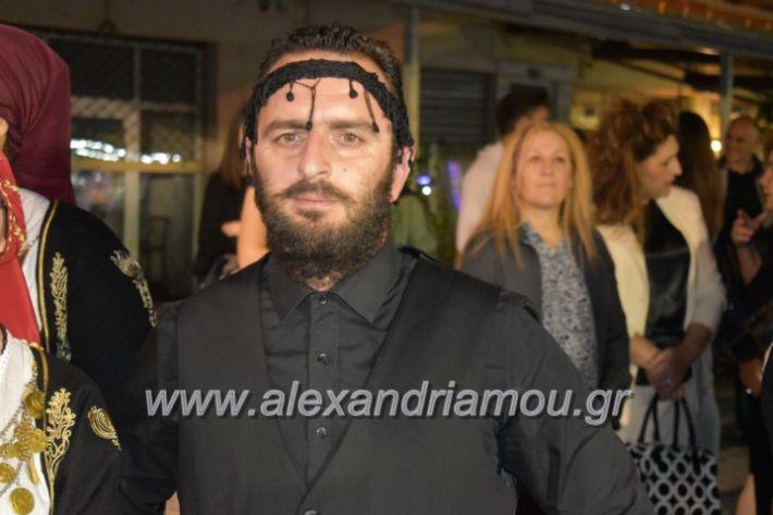 alexandriamou_tritimeraloutro2019120