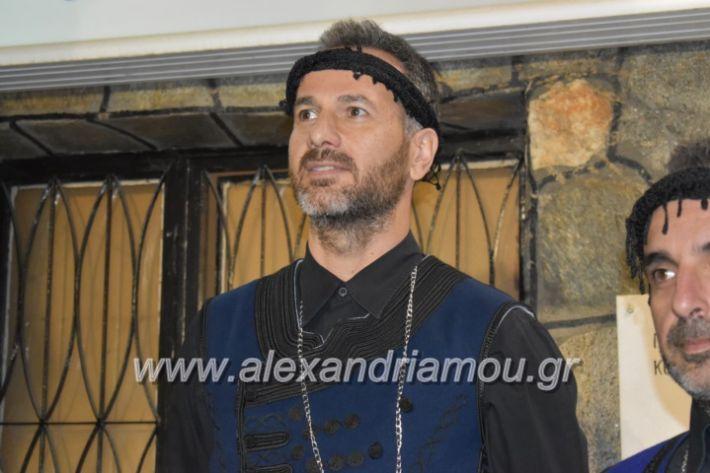 alexandriamou_tritimeraloutro2019121