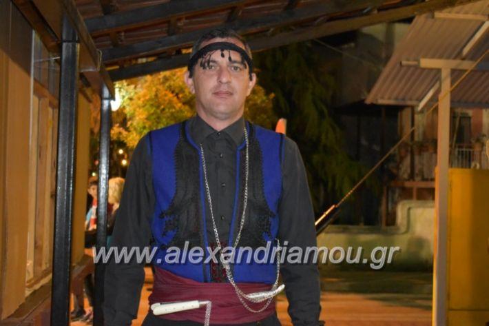 alexandriamou_tritimeraloutro2019122