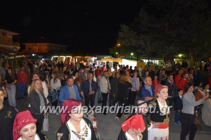 alexandriamou_tritimeraloutro2019125