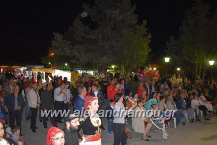 alexandriamou_tritimeraloutro2019126