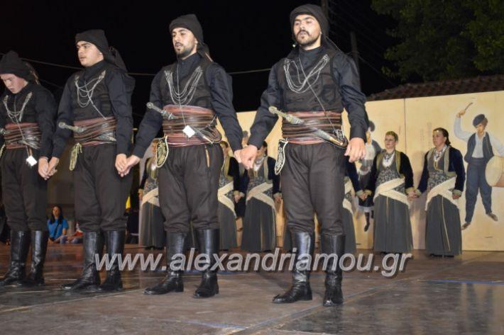 alexandriamou_tritimeraloutro2019127