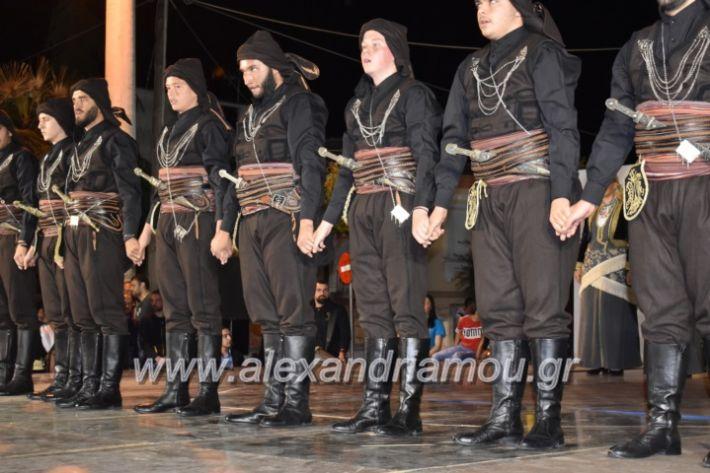 alexandriamou_tritimeraloutro2019128
