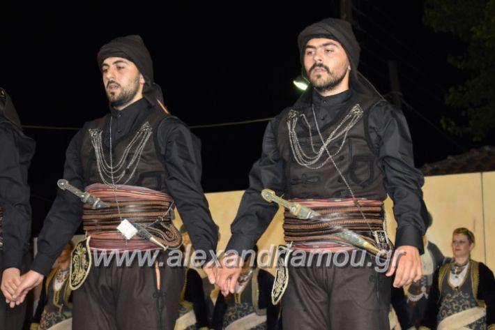 alexandriamou_tritimeraloutro2019129