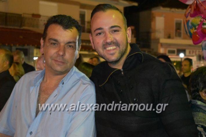 alexandriamou_tritimeraloutro2019130