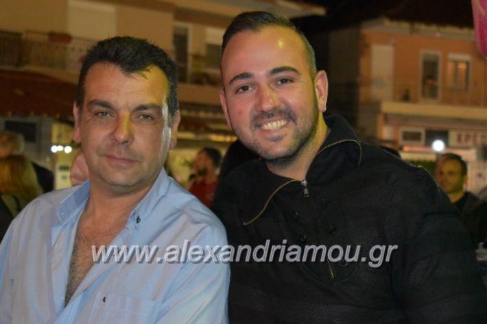 alexandriamou_tritimeraloutro2019132