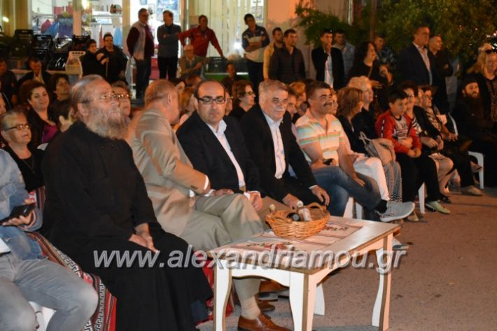 alexandriamou_tritimeraloutro2019133