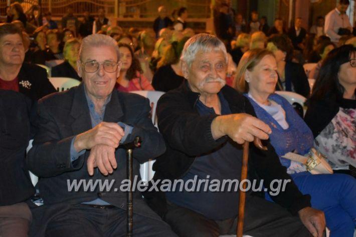 alexandriamou_tritimeraloutro2019134