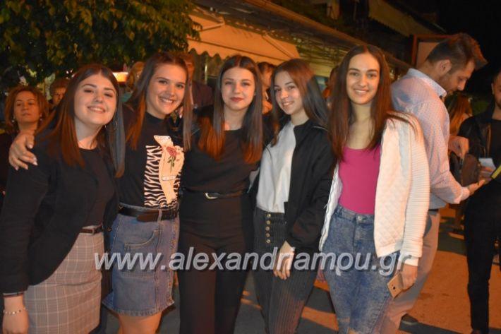 alexandriamou_tritimeraloutro2019137