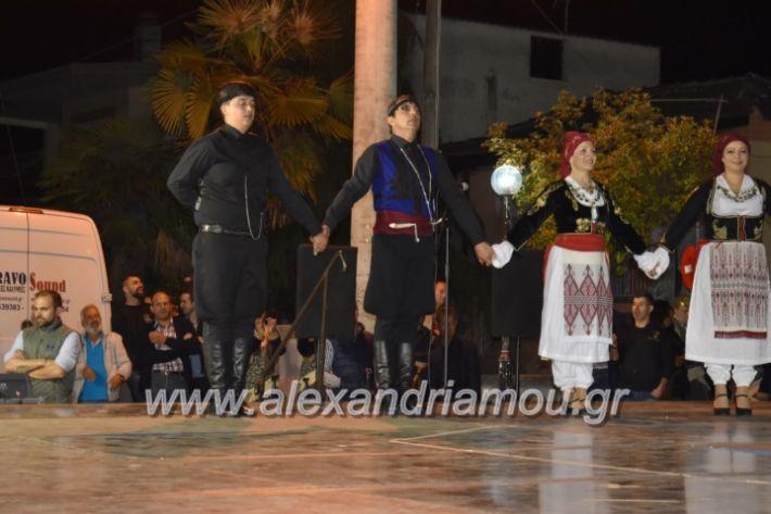 alexandriamou_tritimeraloutro2019143