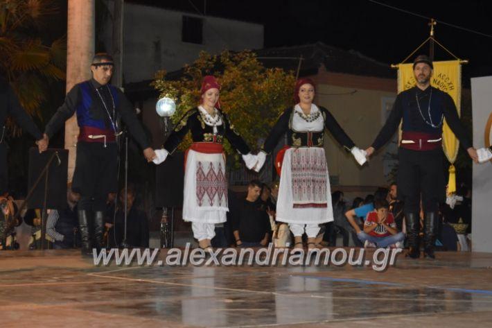 alexandriamou_tritimeraloutro2019144