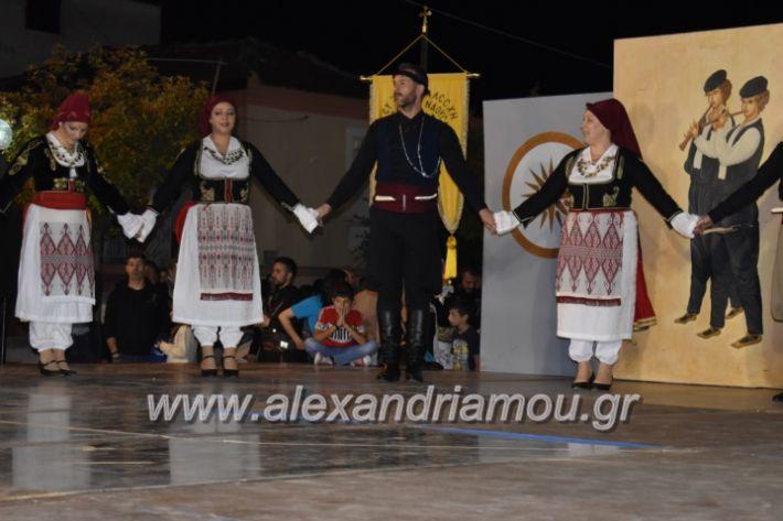 alexandriamou_tritimeraloutro2019145