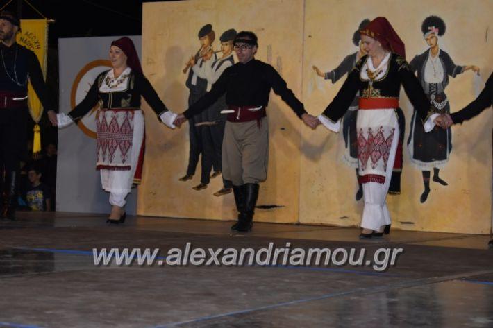 alexandriamou_tritimeraloutro2019146