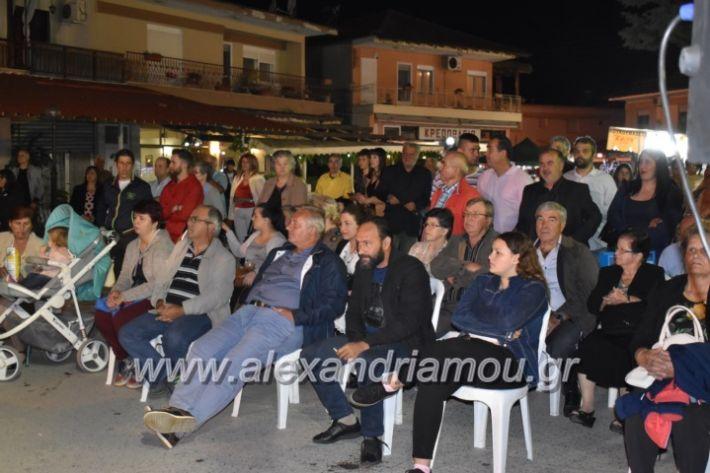 alexandriamou_tritimeraloutro2019148