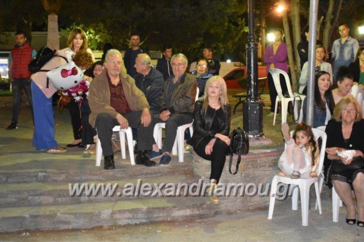 alexandriamou_tritimeraloutro2019149