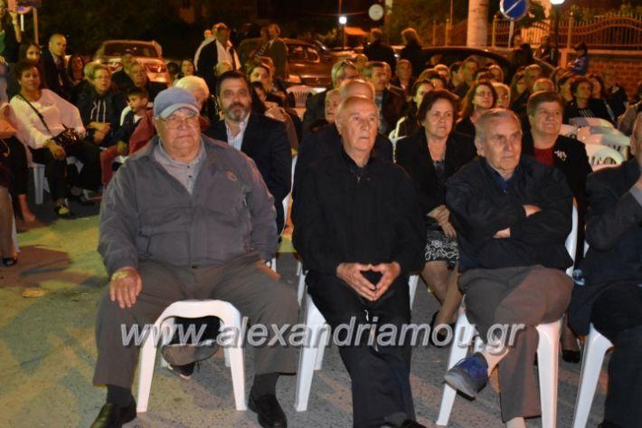 alexandriamou_tritimeraloutro2019150