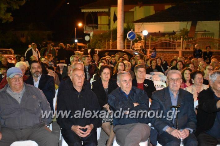alexandriamou_tritimeraloutro2019151