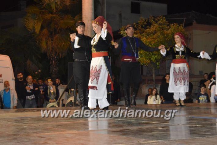alexandriamou_tritimeraloutro2019153