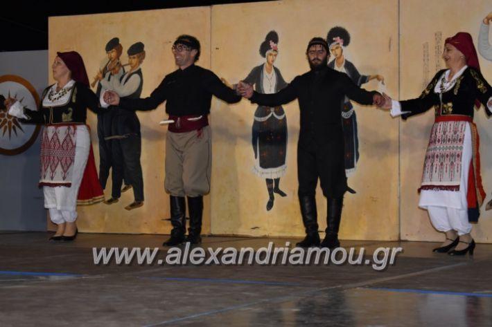 alexandriamou_tritimeraloutro2019155