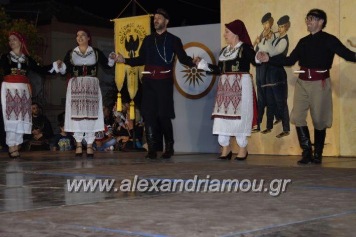 alexandriamou_tritimeraloutro2019156