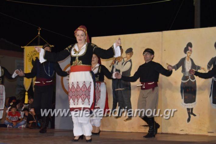 alexandriamou_tritimeraloutro2019158