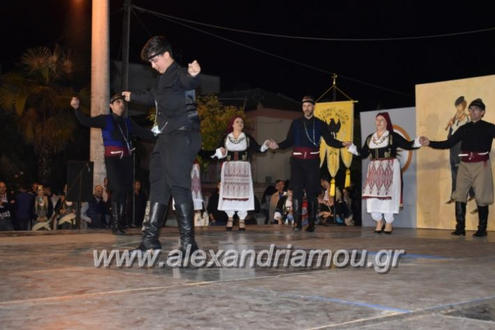alexandriamou_tritimeraloutro2019160