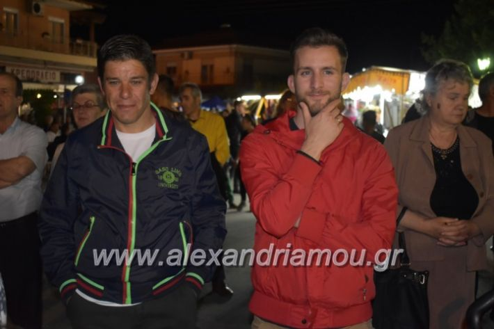 alexandriamou_tritimeraloutro2019162