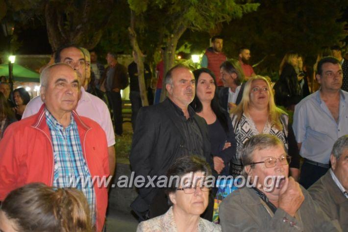 alexandriamou_tritimeraloutro2019163