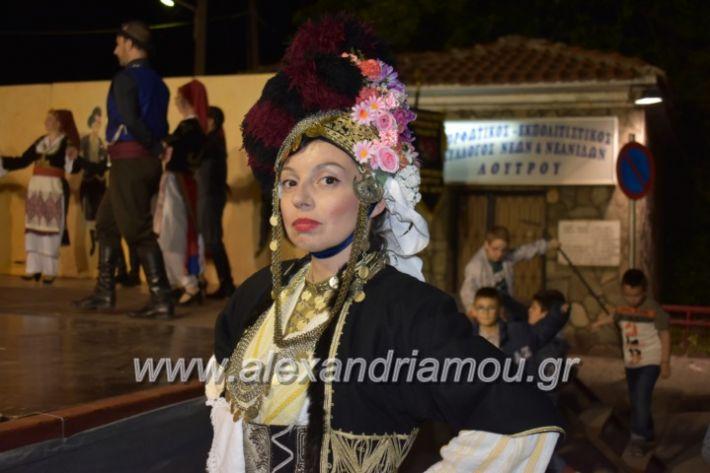 alexandriamou_tritimeraloutro2019165
