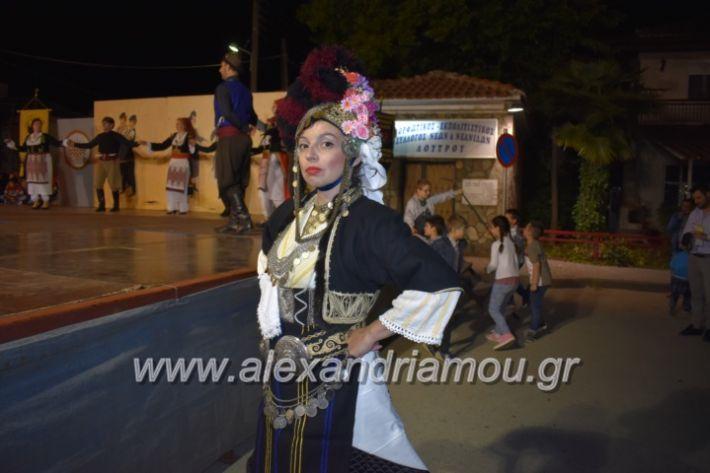 alexandriamou_tritimeraloutro2019166