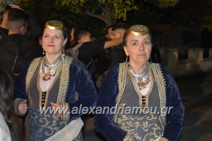 alexandriamou_tritimeraloutro2019174