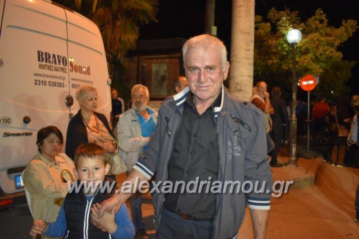 alexandriamou_tritimeraloutro2019179