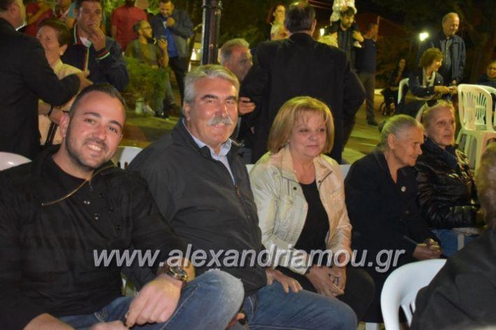 alexandriamou_tritimeraloutro2019190