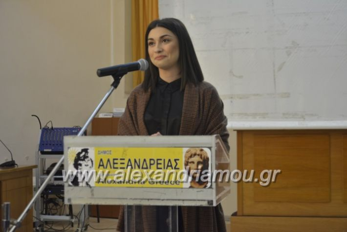 alexandriamou.pantazopoulos13.1.19190