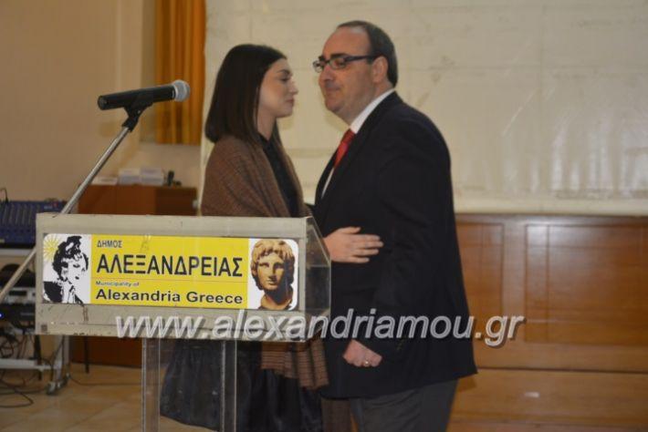 alexandriamou.pantazopoulos13.1.19197