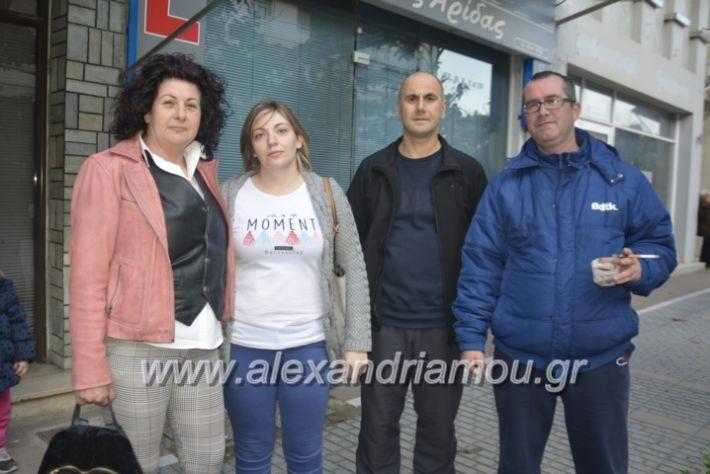 alexandriamou_pantazopouolosegkainia7.4.2019005