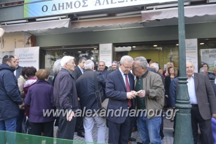 alexandriamou_pantazopouolosegkainia7.4.2019008
