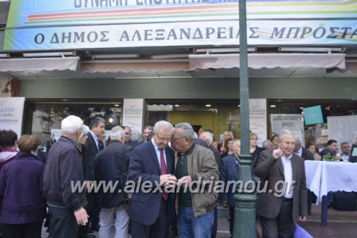alexandriamou_pantazopouolosegkainia7.4.2019009