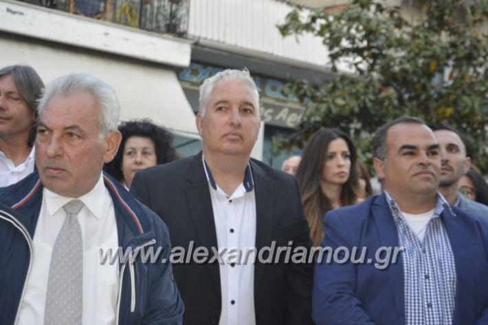 alexandriamou_pantazopouolosegkainia7.4.2019036