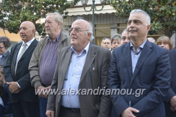 alexandriamou_pantazopouolosegkainia7.4.2019044