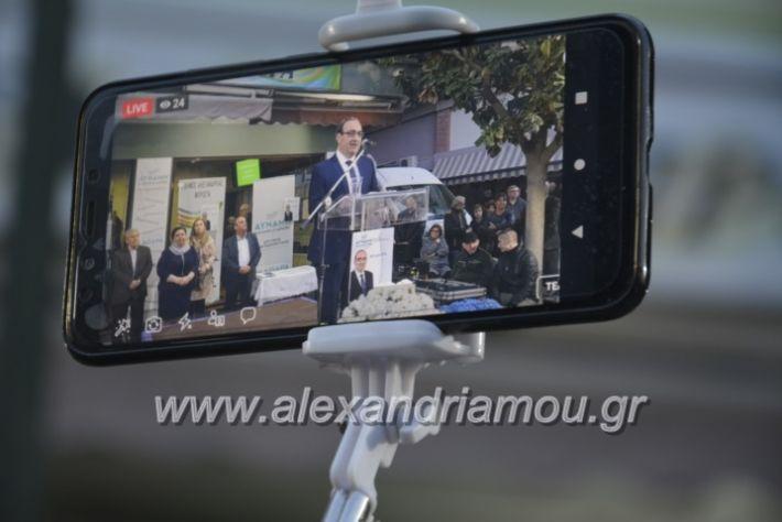 alexandriamou_pantazopouolosegkainia7.4.2019103