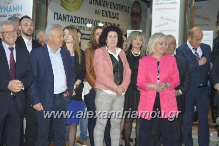 alexandriamou_pantazopouolosegkainia7.4.2019109